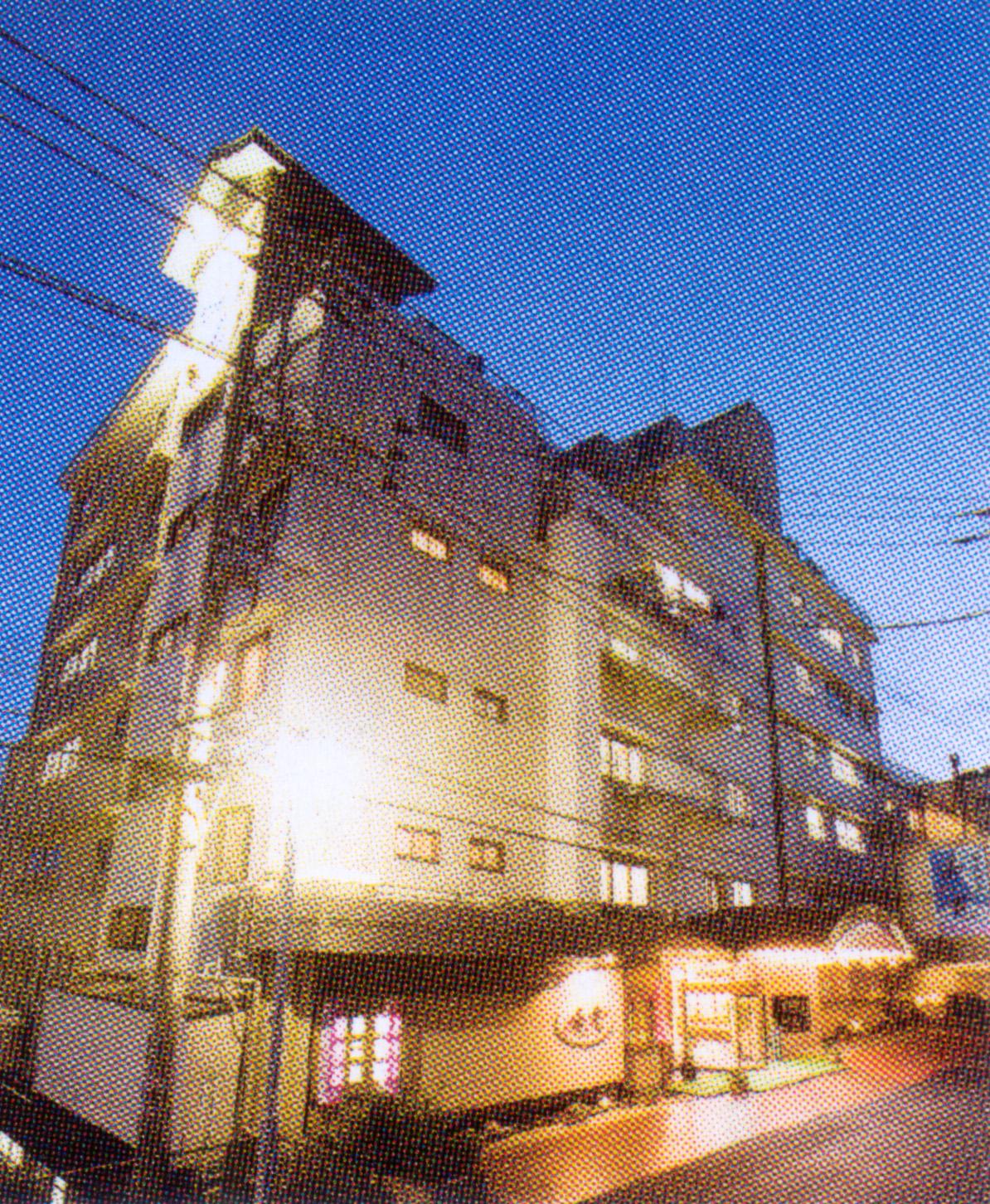 苑 東海 ホテル 湯